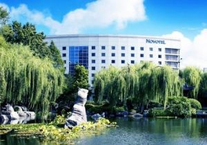 Novotel Rockford Darling Harbour - Whitsundays Tourism