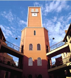 Clocktower Apartments - Whitsundays Tourism