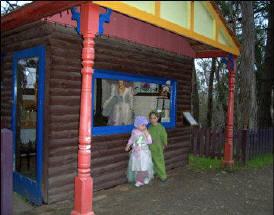 Fairyland Village - Whitsundays Tourism