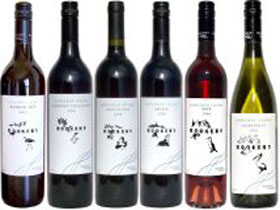 Rookery Wines - Whitsundays Tourism