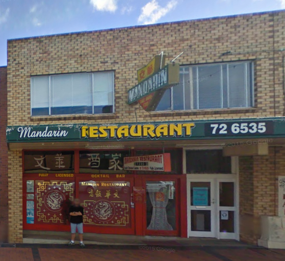Mandarin Restaurant - Whitsundays Tourism